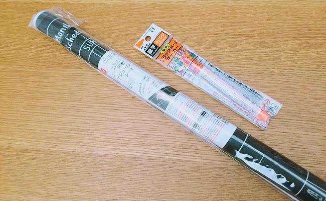 ダイソー「黒板スケジュールシート」とペン