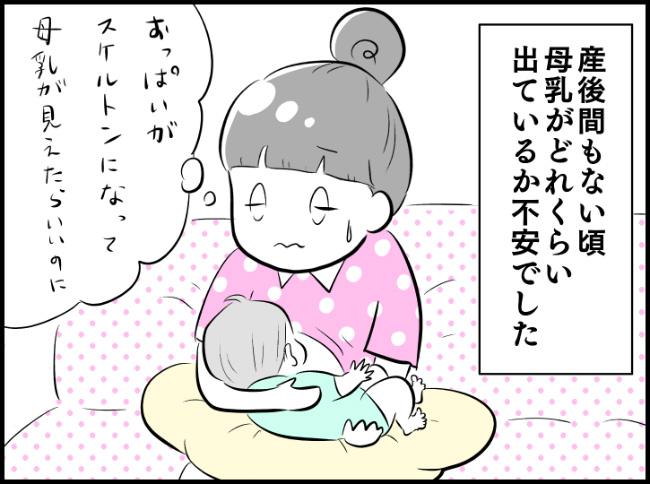 大貫さんの神アイテムを探せ!1-1
