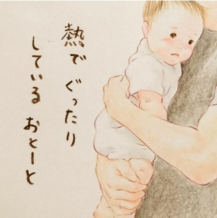 shirouma_おねーちゃんとおとーと1