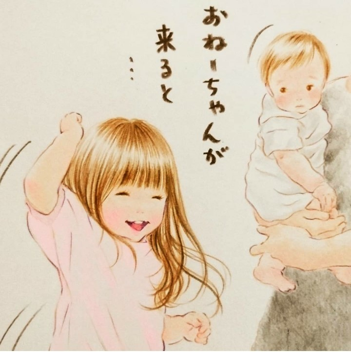 shirouma_おねーちゃんとおとーと2