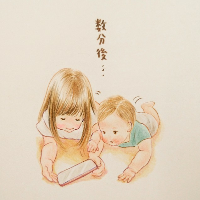 shirokuma3