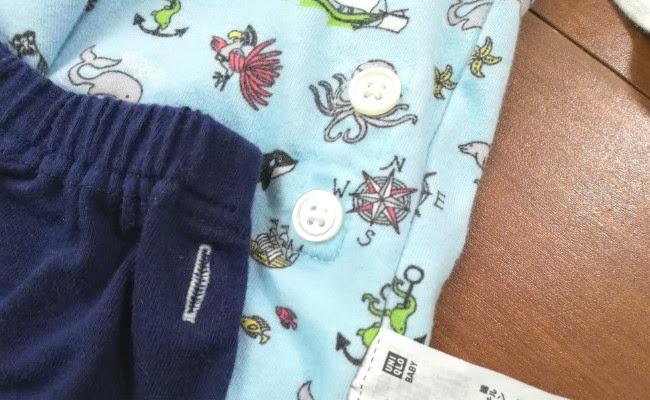 ユニクロドライパジャマのボタン部分拡大