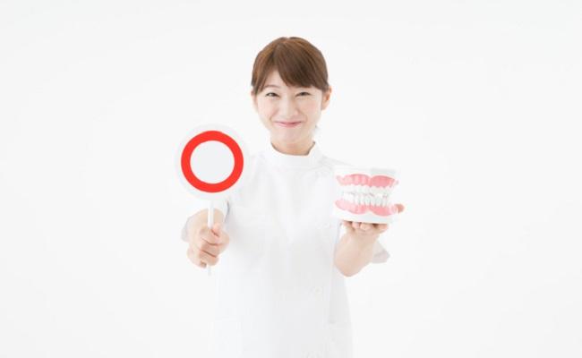歯科健診のイメージ