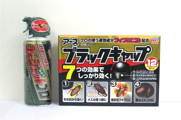 アース製薬(左)ゴキブリ用エアゾール「ゴキジェットプロ」,ゴキブリ用毒餌剤「ブラックキャップ」/ゴキブリを家に寄せ付けない方法を専門家が教えます