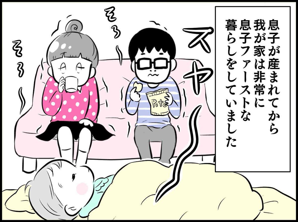 ベビーモニター/大貫さんの神アイテムを探せ!