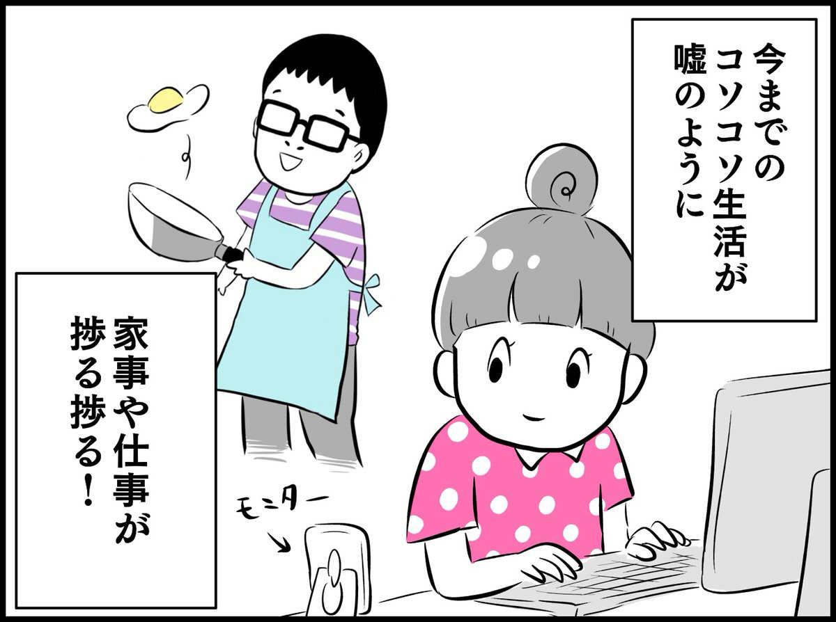 ベビーモニター3/大貫さんの神アイテムを探せ!