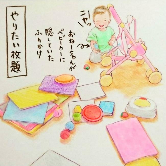 shirokuma連載おねーちゃんとおとーと3