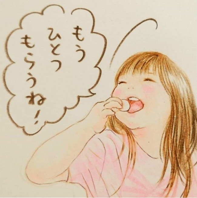 shirokuma #おねーちゃんとおとーと