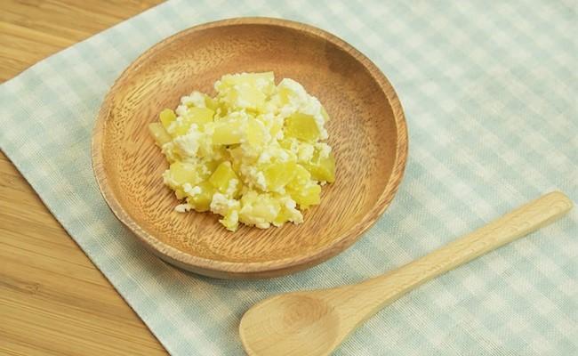 1歳~1歳6カ月ごろ(離乳食完了期)のレシピ「アップルポテトチーズ」