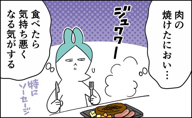 んぎぃちゃんカレンダー11-1-2