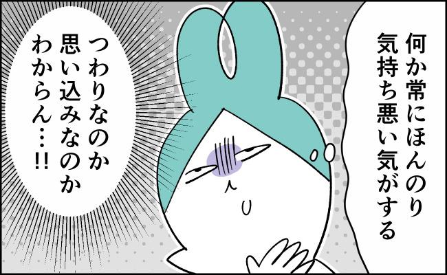 んぎぃちゃんカレンダー11-1-3