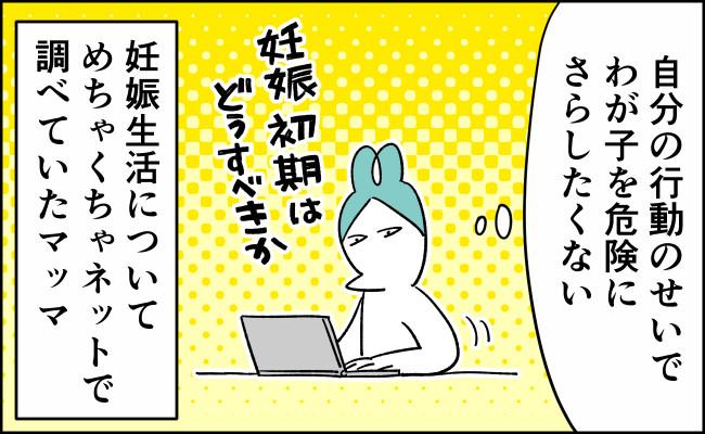 んぎぃちゃんカレンダー11-2-1
