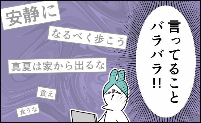 んぎぃちゃんカレンダー11-2-2
