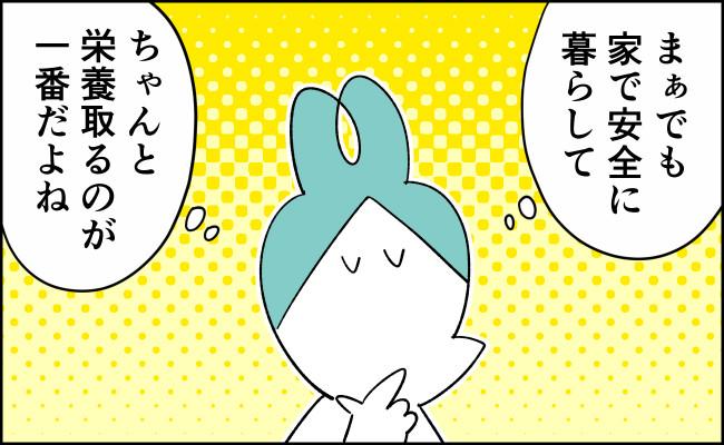 んぎぃちゃんカレンダー11-2-3