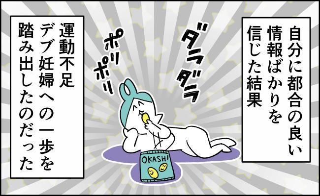 んぎぃちゃんカレンダー11-2-4