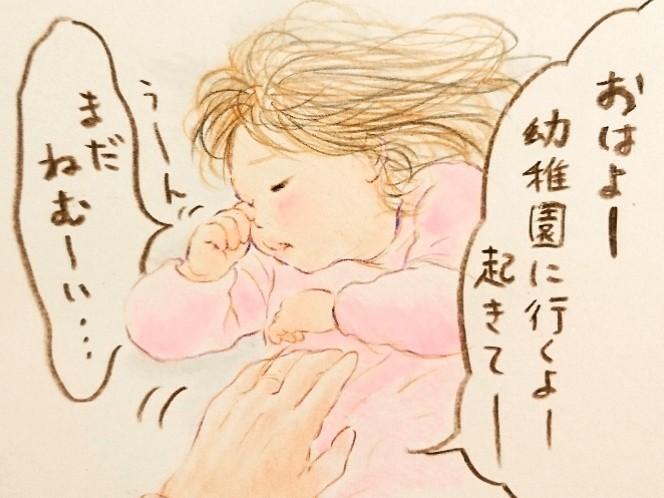 shirokuma11-1