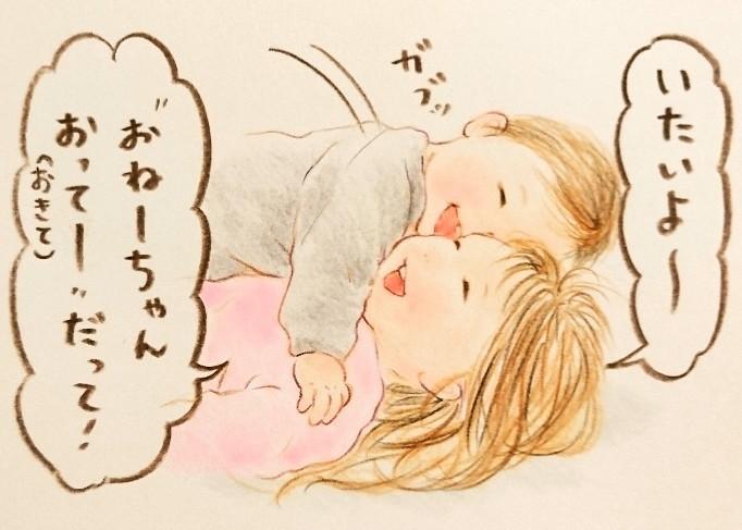 shirokuma11-3