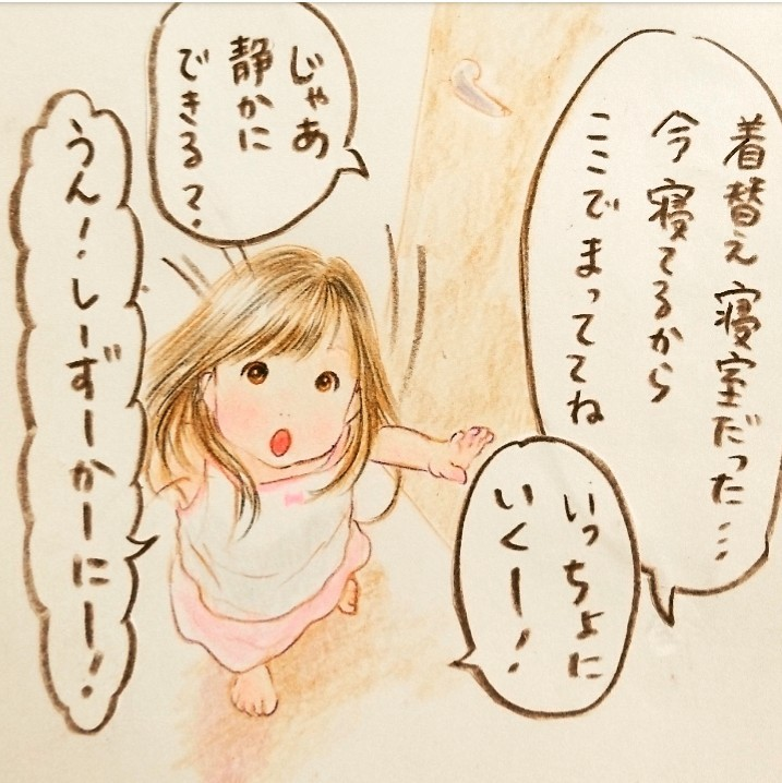 shirokuma11-2-1