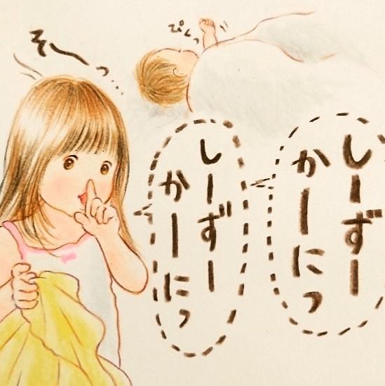 shirokuma11-2-2