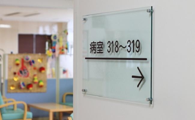 産婦人科病棟のイメージ