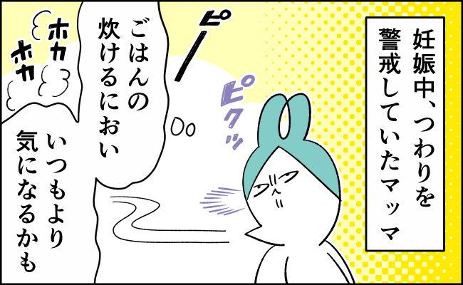 んぎぃちゃんカレンダー1