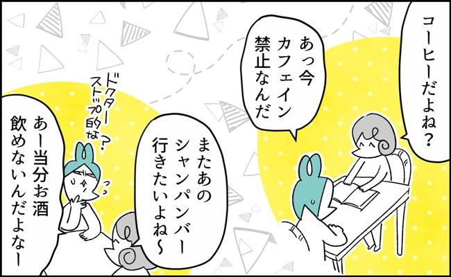 んぎぃちゃんカレンダー11-3-2