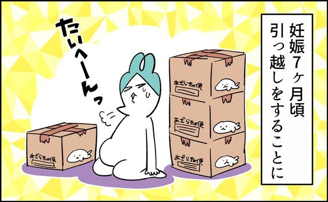 んぎぃちゃんカレンダー11-4-1