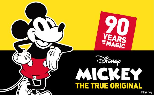 salut!ミッキー90周年トップ