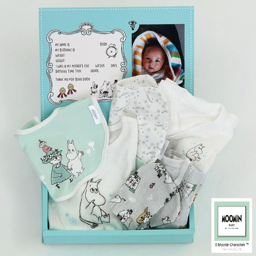 新生児スターターBOX