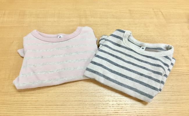 無印の長袖Tシャツ2枚