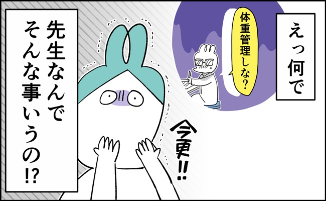 んぎぃちゃんカレンダー10-1