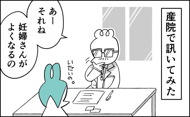 んぎぃちゃんカレンダー5-1