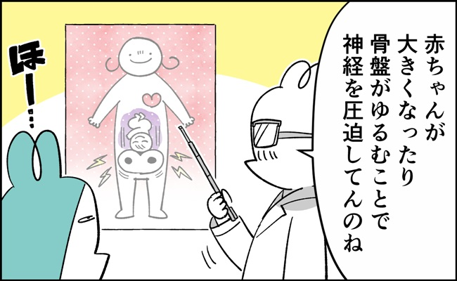 んぎぃちゃんカレンダー5-2