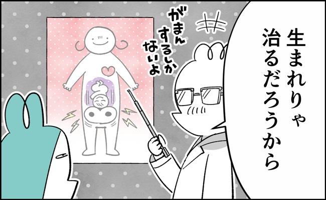 んぎぃちゃんカレンダー5-3