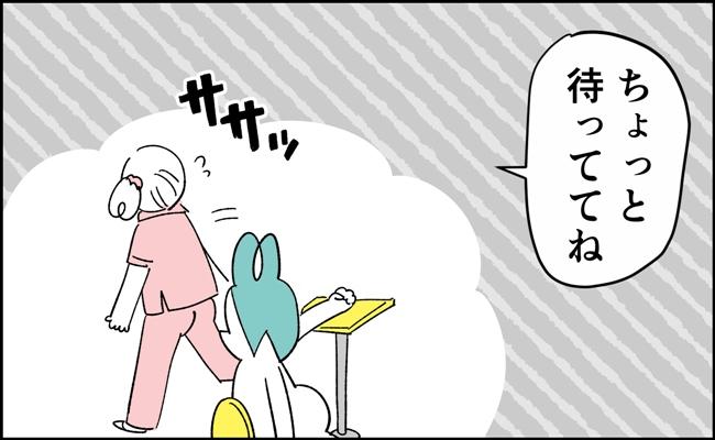 んぎぃちゃんカレンダー7-2