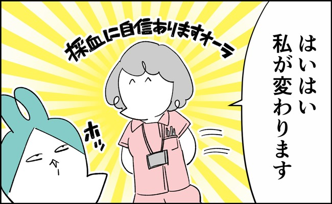 んぎぃちゃんカレンダー7-3