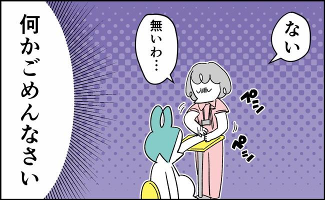 んぎぃちゃんカレンダー7-4