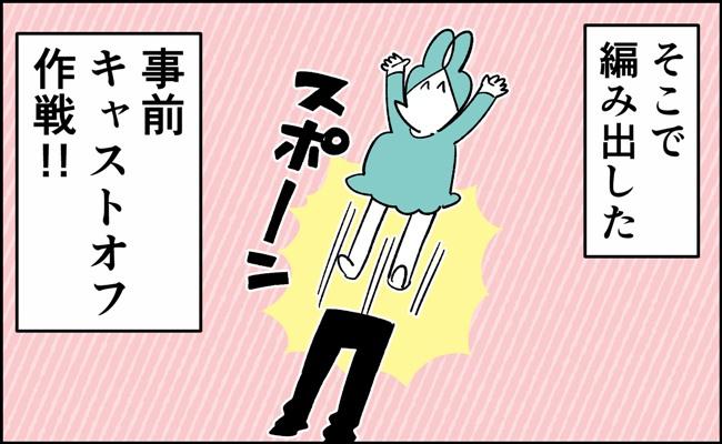 んぎぃちゃんカレンダー8-2