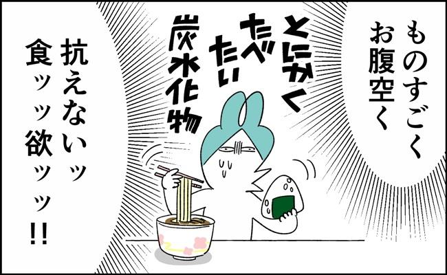 んぎぃちゃんカレンダー9-2