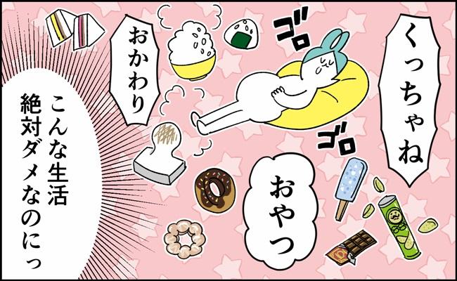 んぎぃちゃんカレンダー9-3