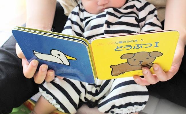 本を読む母子