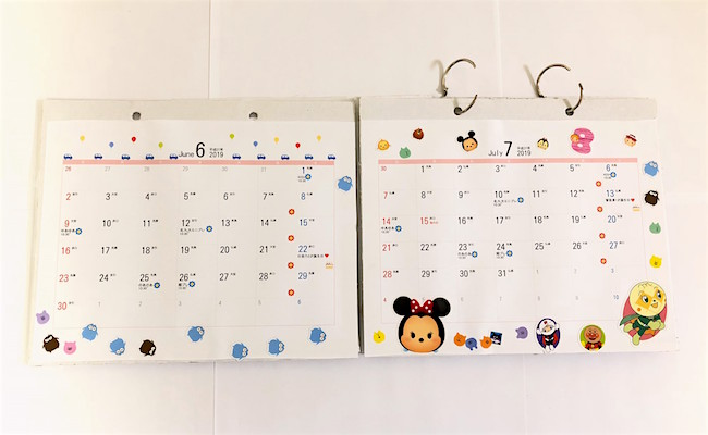 手作りカレンダー 2例