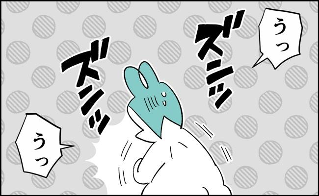 んぎぃちゃんカレンダー14