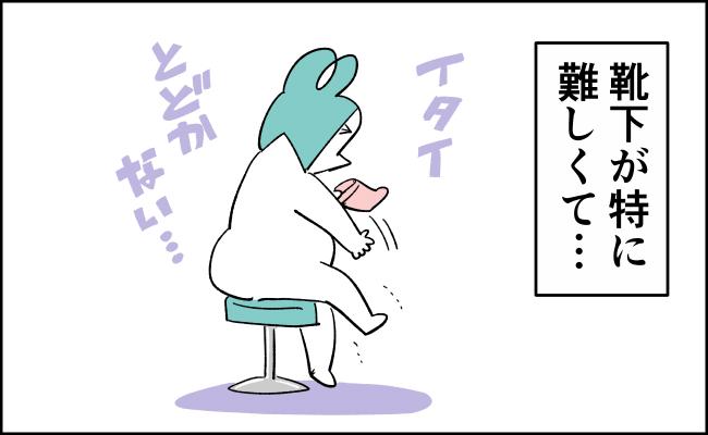 んぎぃちゃんカレンダー15-2