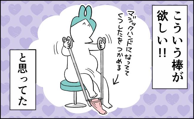 んぎぃちゃんカレンダー15-3