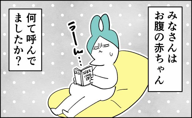 んぎぃちゃんカレンダー16-1