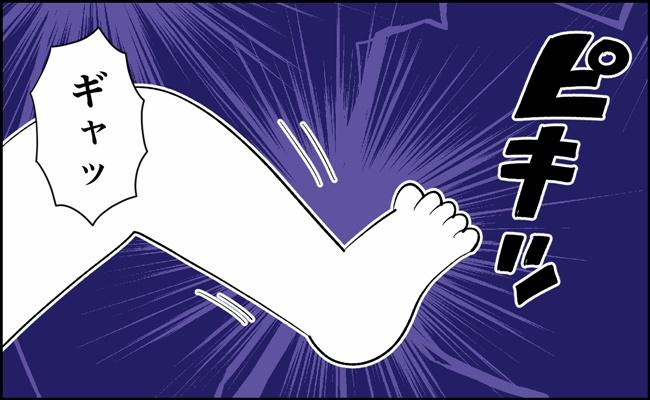 んぎぃちゃんカレンダー17-1