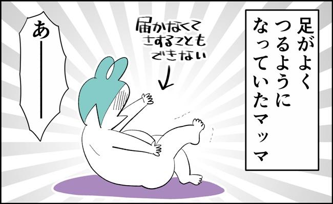 んぎぃちゃんカレンダー17-2