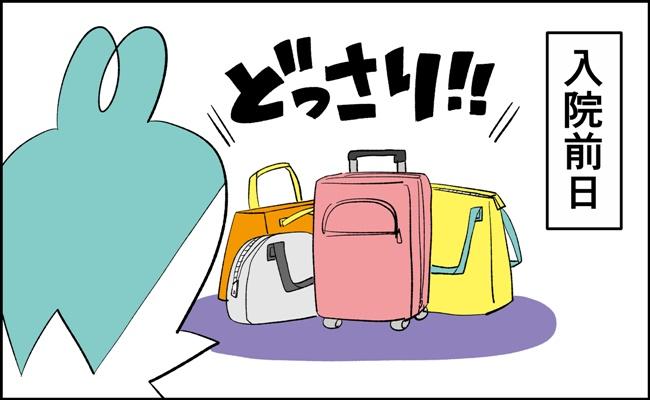 んぎぃちゃんカレンダー18-3