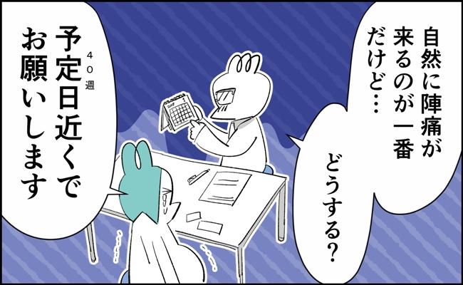 んぎぃちゃんカレンダー
